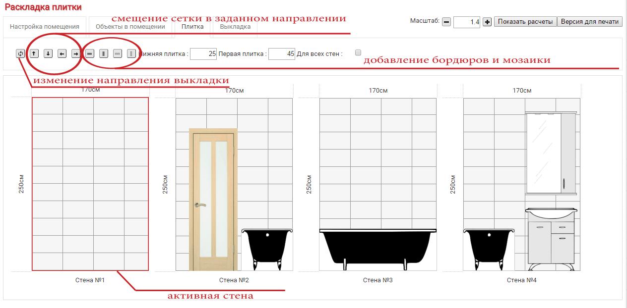 схема для плитки